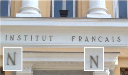 N_institut_francais